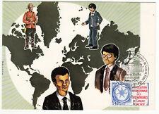 CARTE MAXIMUM FDC 1977 TIMBRE N° 1945 ASSOCIATION PARLEMENTAIRE LANGUE FRANCAISE