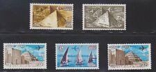 Egypt Stamp, 1978-1985, Air Mail , MNH