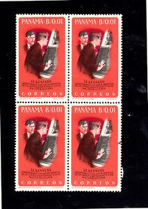 PANAMA #461A  1965  JFK,  SPACE CAPSULE     MINT VF NH O.G  BLOCK OF 4