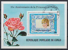Kongo Block 30 Jahrestage - Fürstin Diana von Wales gestempelt