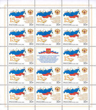 Russia, 2008, Parlament, 2 sheets with label