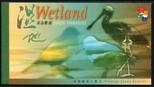 Hongkong 958/61 ** MH Vögel - Hongkong 2001 (21321)