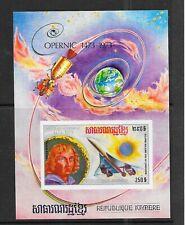 CAMBODIA Sc C47 NH issue of 1974 - COPERNICUS - IMPERF SOUVENIR SHEET