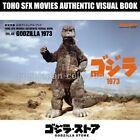 GODZILLA STORE TOHO SFX MOVIES AUTHENTIC VISUAL BOOK VOL.68 GODZILLA 1973