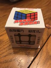 3x3x3 永骏魔法 cube Speed twisty puzzle smooth For Competition Ships N 24h