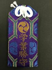 Japanese OMAMORI Academic Study Victory Fortune Lucky Charm Amulet BLUE JAPAN