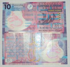 HONG KONG 10 DOLLAR POLYMER # 424
