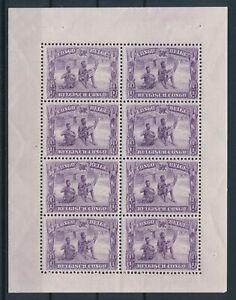 [G14912] Belgium Congo 1937 good sheet very fine MNH