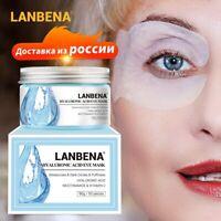 Comestics Retinol Eye Care Hyaluronic Acid Eye Patches Nourish Firming Skin Care