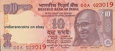 India 10 Rs L Inset 2015 Bank Note Telescopic First Prefix Paper Money Unc New