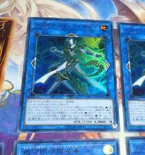 YUGIOH JAPANESE ULTRA RARE HOLO CARD CARTE SD32-JP042 Trigate Wizard NM>MINT