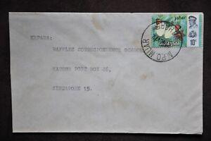 Malaysia - Cover from M.P.O. MUAR JOHORE 21 NOV 72  to Singapore (LC861)