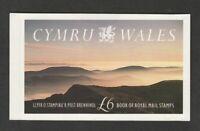 GB 1992 CYMRU WALES PRESTIGE BOOKLET DX13 Complete. Face £6
