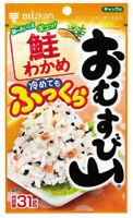 Mizkan Japanese Omusubi Yama Seasoned Salmon Wakame Rice Seasoning Mix 1.09 oz.