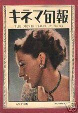 Judy GARLAND Japanese Magazine 1948 - The wizard of oz Star