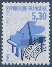 FRANCE 1992 PREOBLITERE N°222** Musique, Piano, TTB,  precancelled MNH