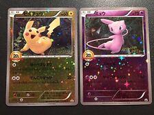 Pikachu & Mew Mitsuhiro arita 20th Anniversary Promo XY-P Japanese Pokemon Cards