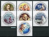 India 2018 Mahatma Gandhi round odd shaped stamps Famous People set 7v MNH