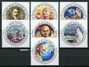 India 2018 Mahatma Gandhi round odd shaped stamps Famous People set 7v MNH