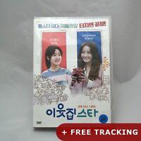 Star Nextdoor .DVD (Korean)
