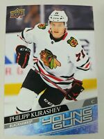 2020-21 Upper Deck Series 1 Philipp Kurashev Jumbo Young Guns #238 Oversized
