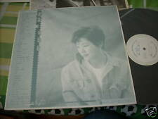 a941981  Faye Wong Promo LP Single 王菲 遊盪