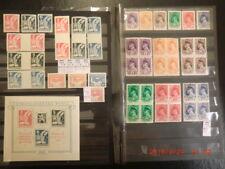 Collection of Stamps/Blocks Czechoslovakia 1945, MNH**, Kat.Michel 260€, +Bonus