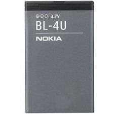 100% Genuine Nokia 3120 6212 6216 6600 8800 8800 E66 E75 Battery BL-4U Original