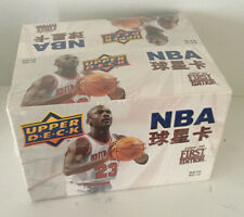 2008-09 Upper Deck Basketball First Edition CHINA: Westbrook RC, Jordan, Lebron