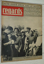 REGARDS N°374 1954 COMMUNISME BULGARIE SOFIA PLOVDIV NEITCHEV PEROUCHTITZA