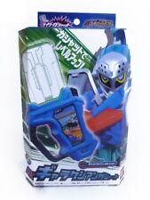 Kamen Masked Rider Ex-Aid DX Galaxian Gashat Bandai U.S. seller