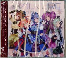 MACROSS GEKIJO NO WALKURE-WALKURE WA URAGIRANAI-JAPAN CD C94