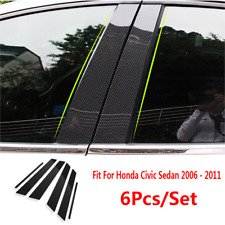 Carbon Fiber Pillar Posts For Honda Civic 2006-11 (4dr) 6pcs Door Trim Cover Kit