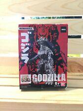 Godzilla 65th MechaGodzilla Ban Dai 2019