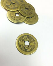 The Anicent Chinese Brass Qing Ching Dynasty Antique Currency COIN C