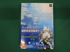 Tales of Legendia Final Maniacs. PlayStation2. PS2. JAPAN BOOK. 44731