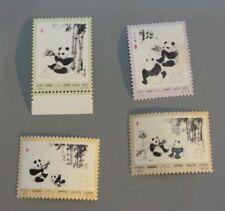 PR China N59-N62 Panda MNH SC1108-10,13