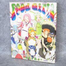 FOOD GIRLS Comic Manga Illustration OKAMA Art Book EB67*
