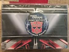 Transformers Prime Matrix Of Leadership Optimus Prime. SDCC. MISB.