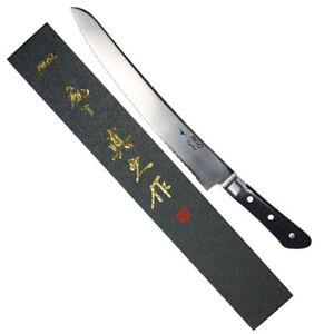 "MAC MSB-105 Professional Kitchen Knife 10.5"" Bread Roast Slicer Molybdenum Steel"