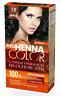 2 x Packs Natural Henna Cream Permanent Hair Toning No Ammonia. Keratin 17Shade