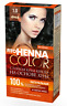 Natural Henna Cream Permanent Hair Toning No Ammonia. Argan Oil& Keratin 17Shade