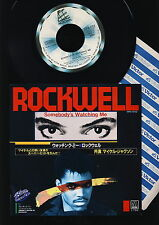 Rockwell - Michael jackson - Somebody's Watching Me - Instrumental - JAPAN
