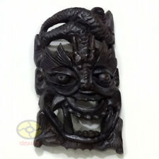 "China Folk Art Wood Hand Carved NUO MASK Walldecor Art-DRAGON KING Deity 18""tall"