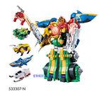 Gaint Saver Battle Strike Team Giant Braver Transformation Robot Figure Set