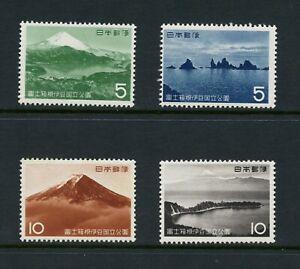 U429  Japan  1962  National park  4v.     MNH