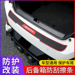 Car Accessories Scuff Plate Sticker 90*7.2CM Rubber Rear Bumper Guard Protector