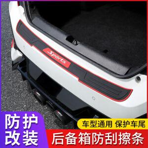 Car Accessories Scuff Plate Sticker 90*7.2CM Rubber Rear Bumper Guard Protector