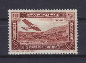 SYRIA SYRIE 1934, AIR MAIL, HIGH VALUE, YVERT PA 69, MLH
