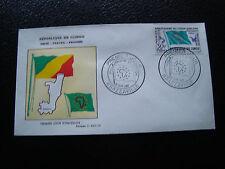 CONGO (brazzaville) - enveloppe 1er jour 8/9/1962 (cy57) (Z)